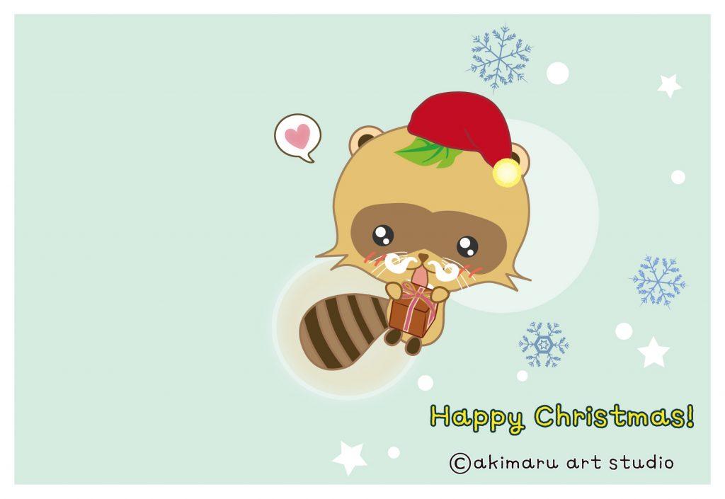 Happy Christmas メッセージカード