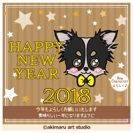 2018年Happy New Year