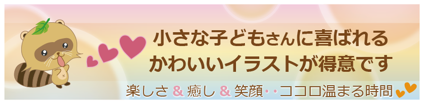 akimaru art studio-メッセージ