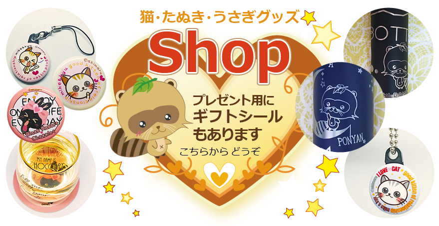 akimaru art studio-shop