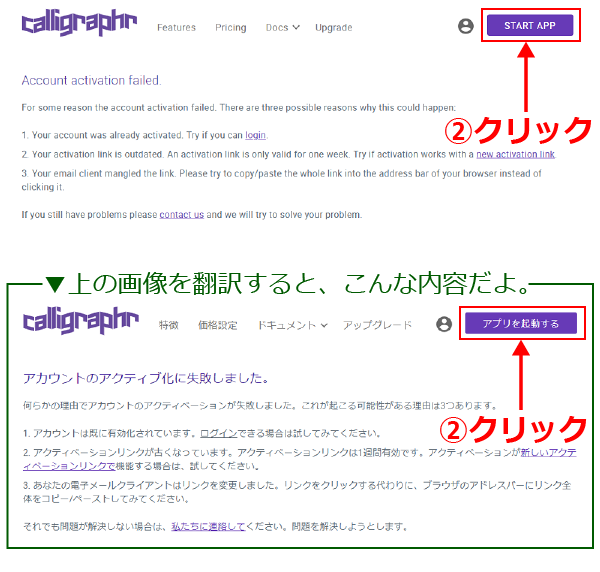 akimaruのフォント作成解説-5