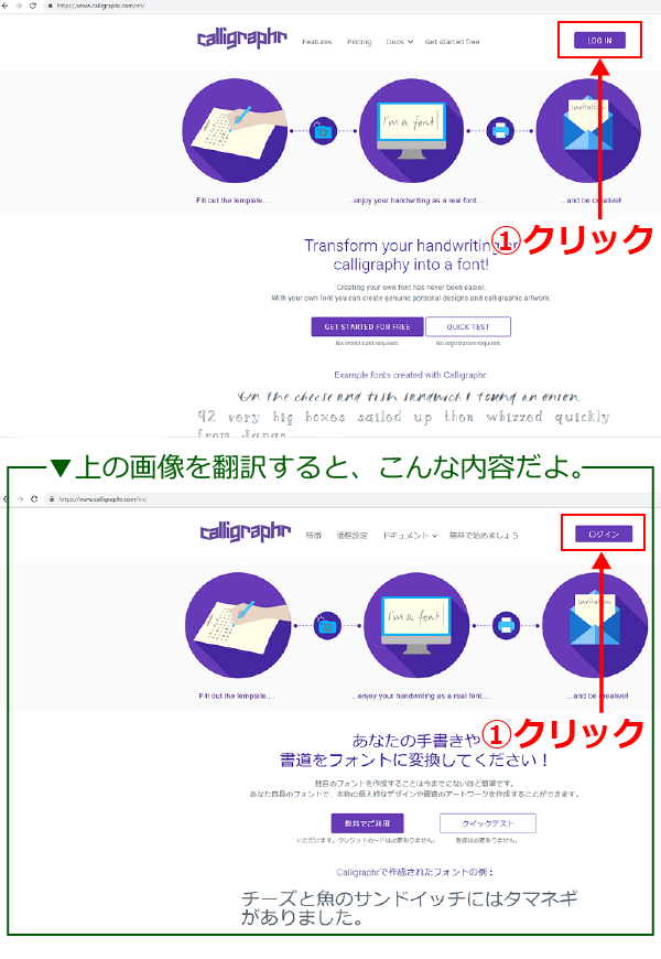 akimaruのフォント作成解説-6