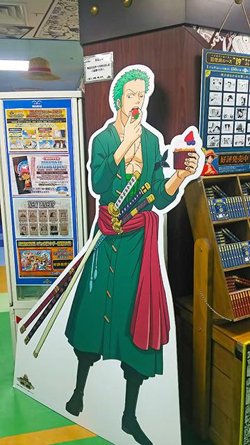 麦わらストア-名古屋店3