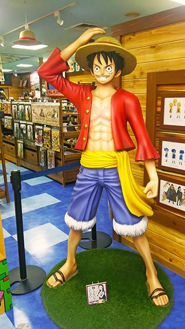 麦わらストア-名古屋店2