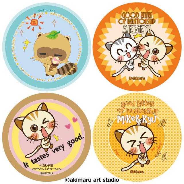 コースター-akimaru art shop-猫&タヌキ&うさぎグッズ