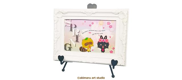 ポストカード-ぽんやん&ショコラ-akimaru art shop-猫&タヌキ&うさぎグッズ