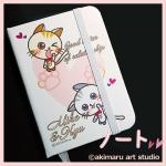 ノート-akimaru art shop-猫&タヌキ&うさぎグッズ紹介